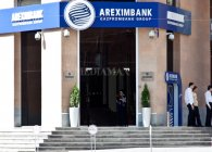 Areximbank AM