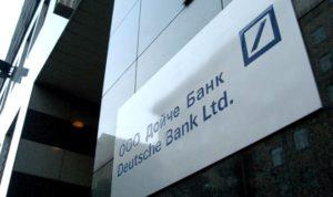 """""""Дойче Банк"""" в России Это известный иностранный банк в Р"""