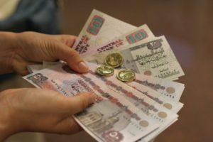 Египет валюта и банковская система