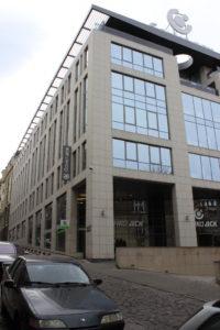 Главное зданиеDSK в Софии