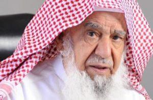 Сулейман Аль Раджи